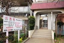 神津小児科医院