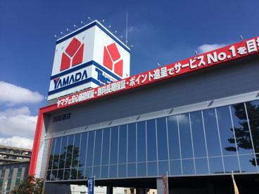 ヤマダ電機 テックランド四街道店の画像1