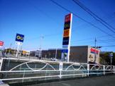 コストコホールセール 浜松倉庫店