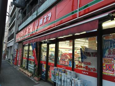 ポプラ 代田店の画像1