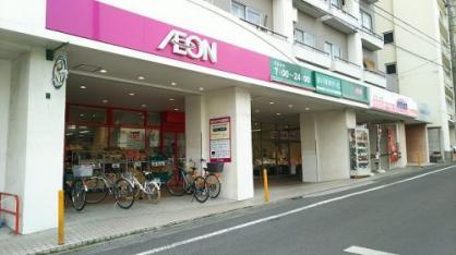 まいばすけっと 世田谷代田駅前店の画像1