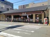 セブンイレブン 下京区役所前店