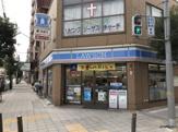 ローソン 真田山町店