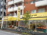 肉のハナマサ 錦糸町店