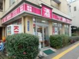 カクヤス 錦糸町店