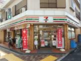 セブンイレブン 墨田太平3丁目店