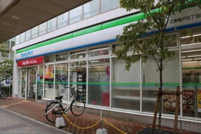 ファミリーマート 江東亀戸五丁目店の画像1