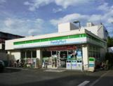 ファミリーマート 世田谷粕谷店