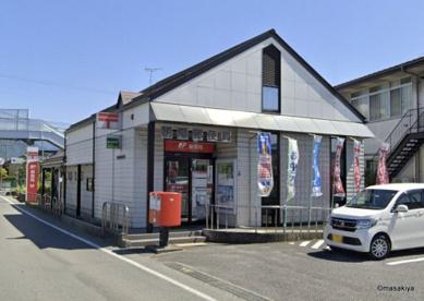 長野箱清水郵便局の画像1