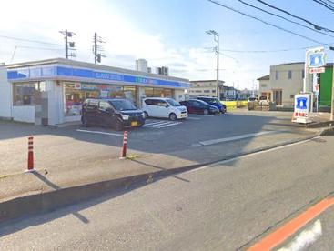 ローソン 平塚横内北店の画像1