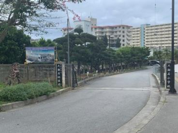大謝名小学校の画像1