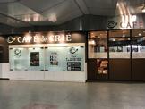 カフェ・ド・クリエT-CAT店