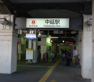 中延駅の画像1