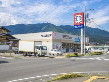 ウエルシア長野若槻大通り店の画像1