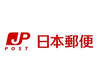 大阪大淀中郵便局の画像1