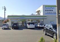 ファミリーマート 長野東和田店