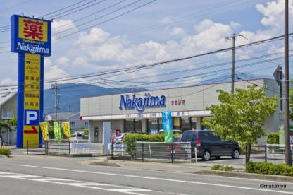 ドラッグストア マツモトキヨシ 東和田店の画像1