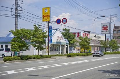 デニーズ長野東和田店の画像1