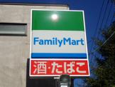 ファミリーマート 北海学園前店