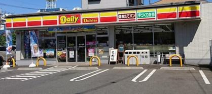 デイリーヤマザキ 所沢小手指4丁目店の画像1