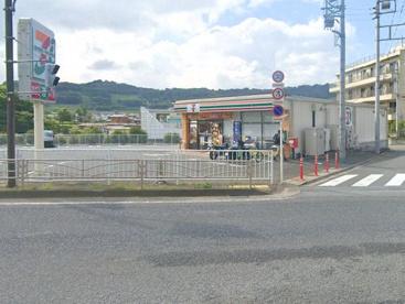 セブンイレブン 秦野名古木店の画像1