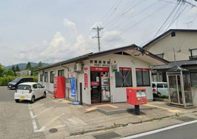 若槻郵便局の画像1