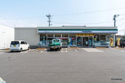 ファミリーマート 長野サンロード店の画像1