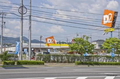 ケーヨーデイツー 長野徳間店の画像1