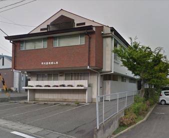 中川産婦人科医院の画像1
