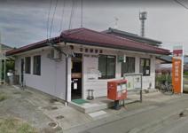 古里郵便局