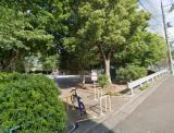 権太坂三丁目公園
