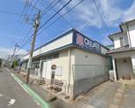 クリエイトS・D 戸塚平戸店