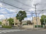 横浜市立星川小学校