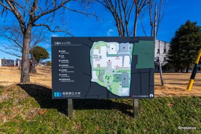 長野県立大学の画像2