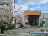 徳島市立富田幼稚園