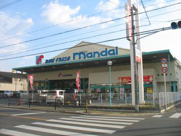 万代 久宝寺駅前店の画像1