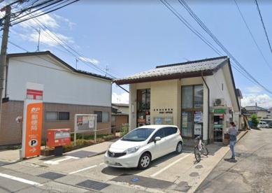 長野相ノ木郵便局の画像1