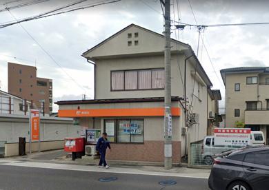長野柳町郵便局の画像1
