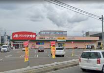 クスリのアオキ 三輪東店