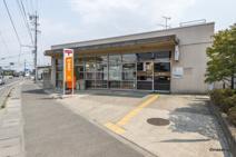 若穂郵便局