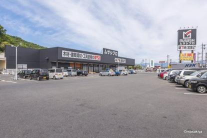 ムサシプロ 安茂里店の画像1