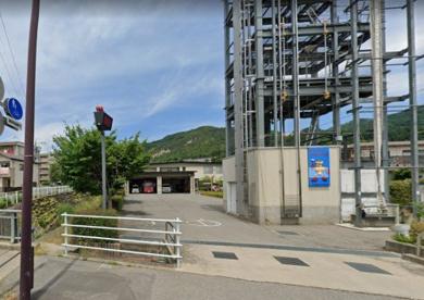 長野市消防局中央消防署安茂里分署の画像1