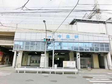 近鉄大阪線「今里」の画像1