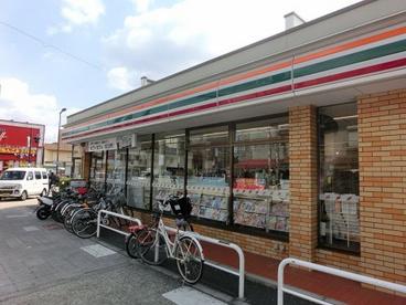 セブンイレブン 大阪小路2丁目店の画像1
