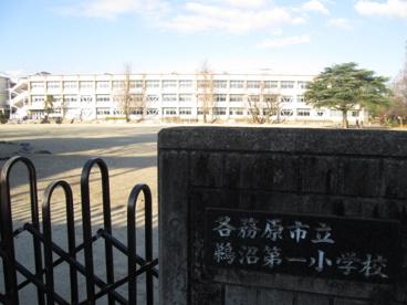 各務原市立鵜沼第一小学校の画像1