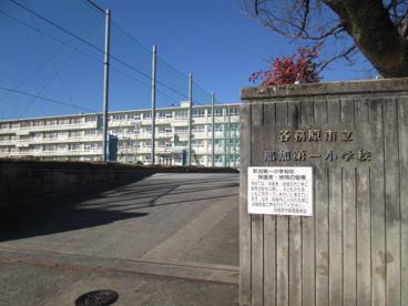 各務原市立那加第一小学校の画像1