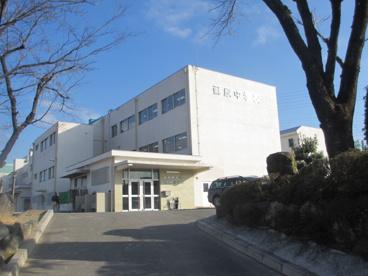 各務原市立蘇原中学校の画像1