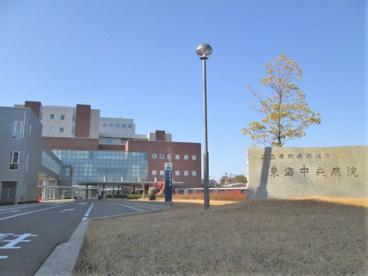 東海中央病院の画像1