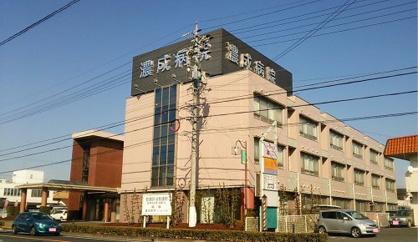 濃成病院の画像1