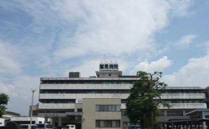鷲見病院の画像1